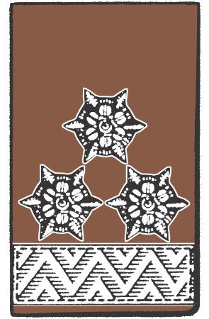 Dienstgrad